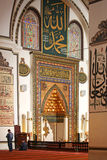 Wewnętrzny widok Wielki meczet (Ulu Cami) Fotografia Royalty Free