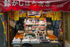 Whale Meat Shop, Kitakyushu, Japan. KITAKYUSHU, JAPAN - FEBRUARY 26, 2017: An old shop in Kokura`s Tanga Market specializes in fresh whale meat Stock Photography