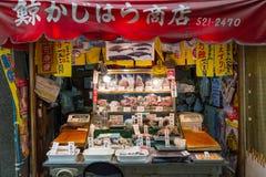 Whale Meat Shop, Kitakyushu, Japan. KITAKYUSHU, JAPAN - FEBRUARY 26, 2017: An old shop in Kokura`s Tanga Market specializes in fresh whale meat stock photography