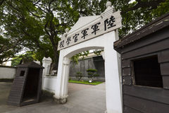 Whampoa  Army officer school,China Stock Images