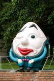 Humpty Dumpty Royalty Free Stock Images