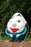 Humpty Dumpty royalty-vrije stock afbeeldingen