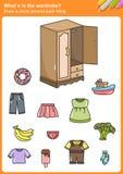 Whatin de garderobe? Trek een cirkel rond elk ding vector illustratie