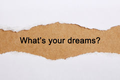 What is your dreams Royalty Free Stock Photos