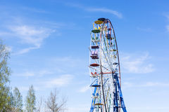 Wheel of amusement of ferris wheel Royalty Free Stock Photo