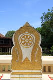 Wheel of Dhamma Stock Photos