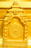 The wheel of the law. The gold wheel of the law is detail pagoda Stock Image