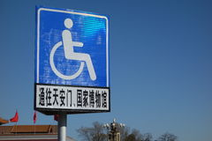 Wheelchair Accessible Sign Royalty Free Stock Photography