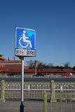 Wheelchair Accessible Sign. Located in tian an men square,Beijing,China Royalty Free Stock Photo