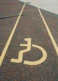 Wheelchair lane Stock Images