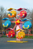 Whell karusell för barn Arkivbild