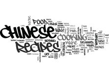 Where To Find Chinese Recipes Word Cloud Royalty Free Stock Photography