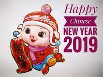 Whising dig ett jätteglat kinesiskt nytt år 2019 vektor illustrationer