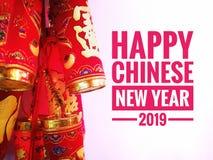 Whising ty bardzo Szczęśliwy Chiński nowy rok 2019 zdjęcia stock