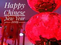 Whising usted un Año Nuevo chino muy feliz 2019 imagen de archivo