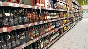 Whisky bottle, beverage department Royalty Free Stock Image