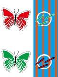 Whit do esboço do livro de coloração duas borboletas Fotos de Stock