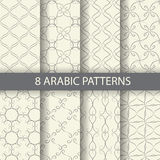 White arabic  pattern Stock Images