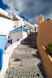 White architecture of Oia village on Santorini island, Greece. White architecture of Oia village on Santorini island Stock Photos