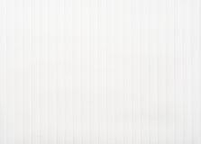 White background. White striped textile background. abstract texture Royalty Free Stock Photos