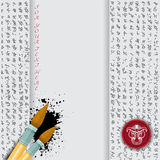 White background with oriental calligraphy pattern brush and red seal Stock Photo