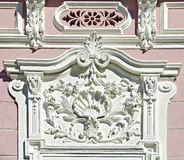 White baroque architectural decoration Stock Photos