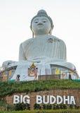 White big Buddha. In phuket Thailand Royalty Free Stock Photography