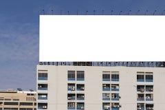 The white Bill board,the white background  bill board building Stock Image