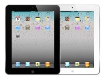 White and black iPad 2. The latest generation iPad 2, highly popular around the world stock illustration