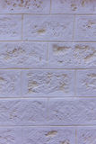 White block wall texture Stock Photo