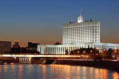 The White building in Moscow. Russia at night Stock Photography