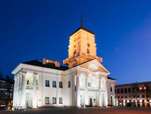 White Building Old City Hall In Minsk, Belarus Stock Image