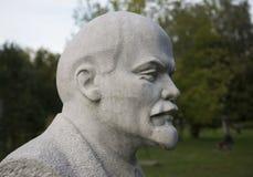 White bust of Lenin Stock Image