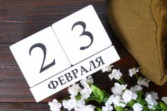 White calendar with Russian text: February 23. Holiday is the day of the defender of the fatherland. White calendar with Russian text: February 23. Holiday is Stock Photography