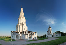 White Church of Ascension, Moscow Stock Image