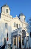 The White Church (Biserica Alba) in Calea Victoriei, Bucharest, Royalty Free Stock Image