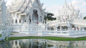 Wat Rong Khun Chiang Rai province Thailand