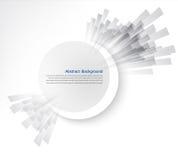 White circle. Ray and explosion. Design web illustration Royalty Free Stock Photo