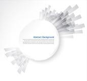 White circle. Ray and explosion. Design web illustration Royalty Free Stock Image