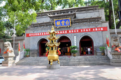 White Cloud Temple. The White Cloud Temple is a Daoist temple located in Lanzhou,Gansu,China Stock Image