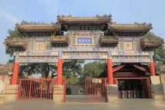 White Cloud Temple Pekín China imagen de archivo