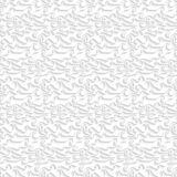 White curved lines seamless pattern Royalty Free Stock Photography