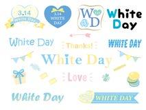 White day set vector illustration