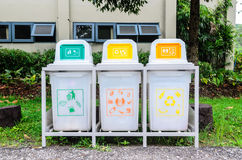 White different bins Stock Image