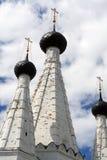 White domes Stock Image