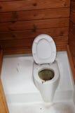 White dry toilet Stock Photo