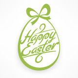 White Easter egg with green lettering bow Stock Images