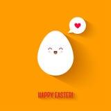 White Easter egg. Stock Photography