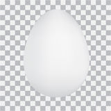 White egg Royalty Free Stock Photography
