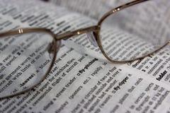 white för avläsning för exponeringsglas för bakgrund 3d model Arkivfoto